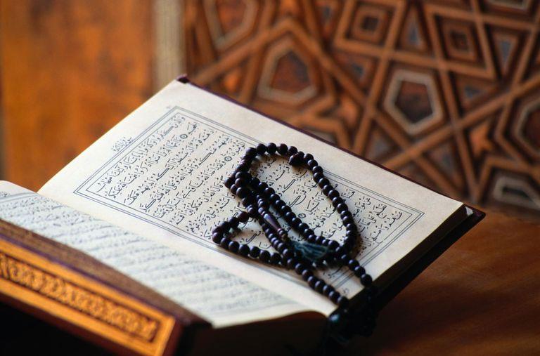 fatiha_suresi_okunusu_yazilisi_anlami