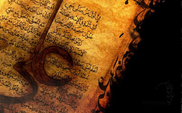 imam_alinin_dilinden_peygamber_efendimiz