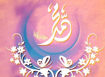 peygamber_efendimizin_elbisesi_ve_giyimi