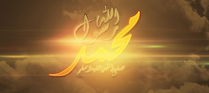 peygamber_efendimizin_ibadet_adabi