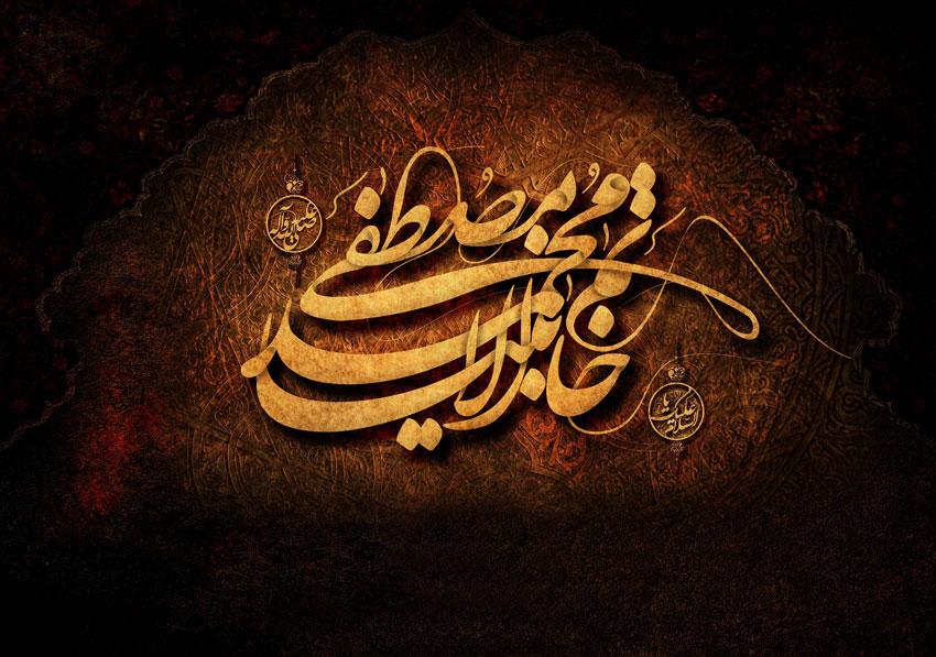 peygamber_efendimizin_yemesi_ve_icmesi